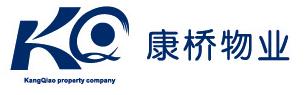 杭州康桥物业管理有限公司